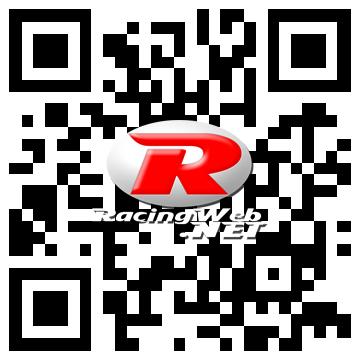 qr-rcw